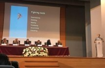 2nd International Congress on Multidisciplinary Health Research